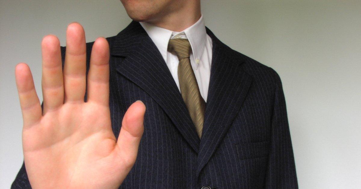 Quais são os comportamentos que fazem alguém perder o emprego?